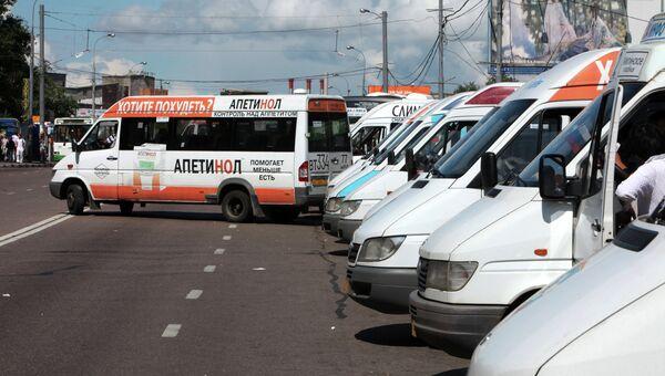 Работа маршрутных такси в Москве