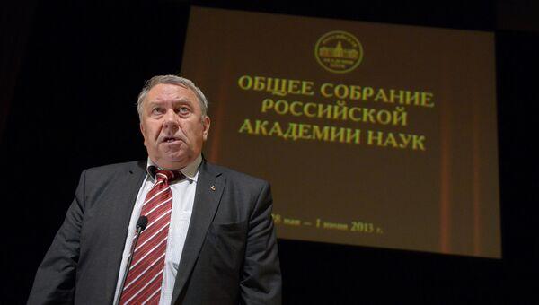 Владимир Фортов, архивное фото