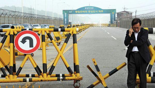 Демилитаризованная зона между Южной Кореей и КНДР