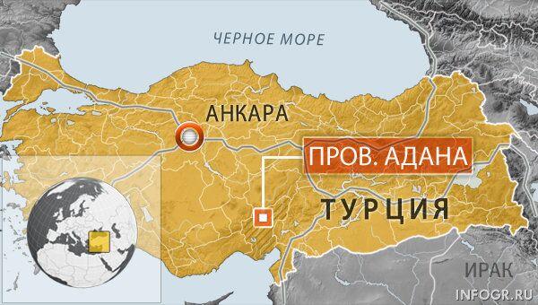 Провинция Адана в Турции
