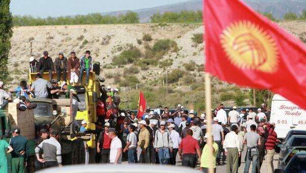 Массовые беспорядки в Киргизии