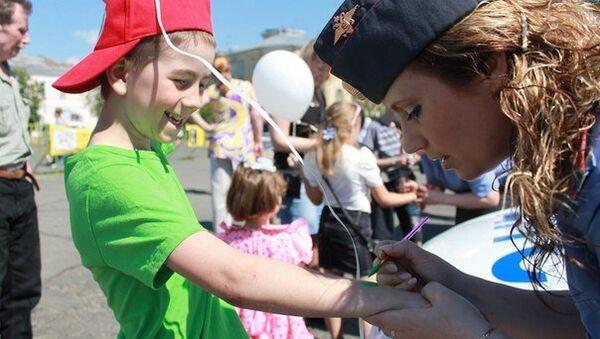 День защиты детей в городах России. Архивное фото