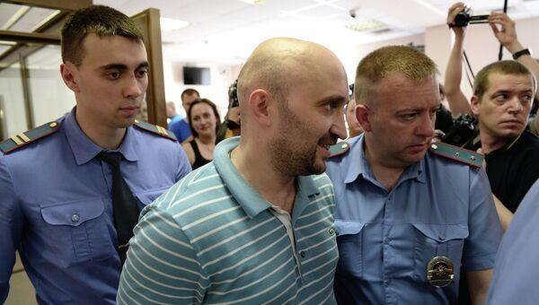 Заседание суда по делу Вадима Коровина
