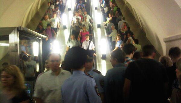 На станции метро в среду