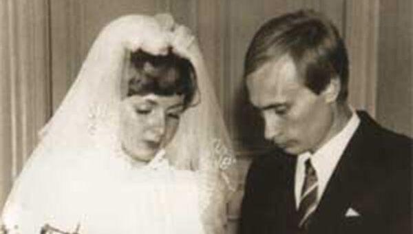 Свадьба Владимира Путина и Людмилы