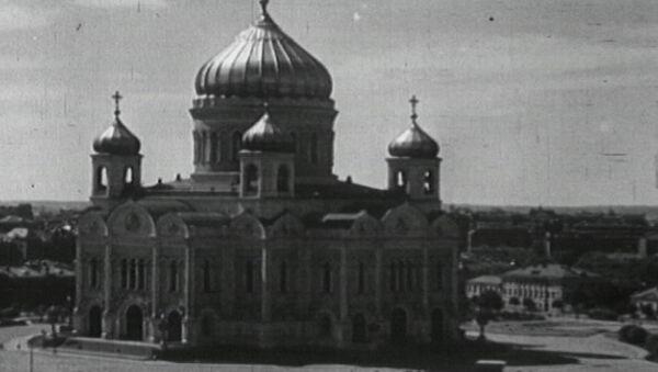 Судьба Храма Христа Спасителя. Архивные кадры к 130-летию освящения Собора