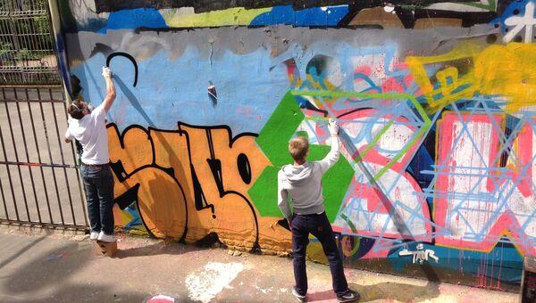 Художники граффити. Архивное фото