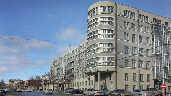 Правительство Новосибирской области, архивное фото