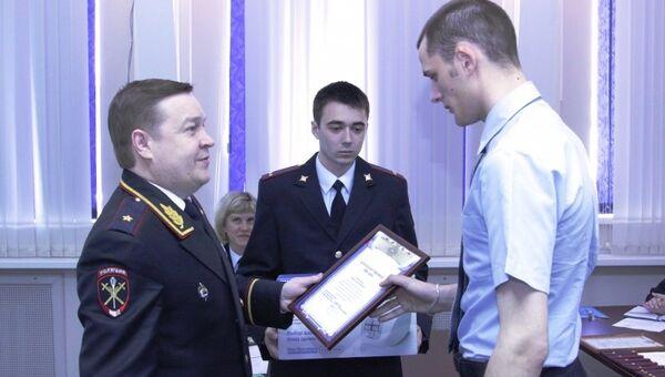 Полиция наградила волонтеров, участвовавших в поиске томской студентки