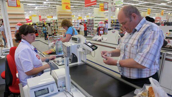Открытие юбилейного 60-го гипермаркета Ашан в России. Архивное фото