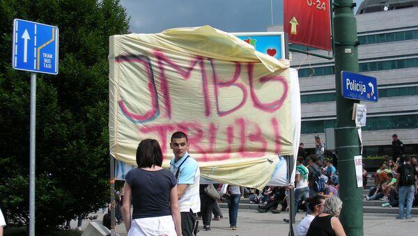 Протесты в Сараево