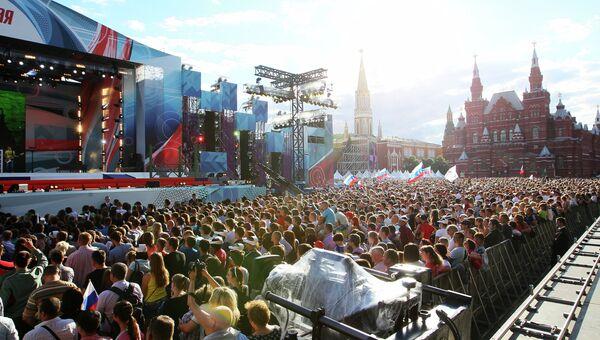 Праздничный концерт на Красной площади в Москве, архивное фото