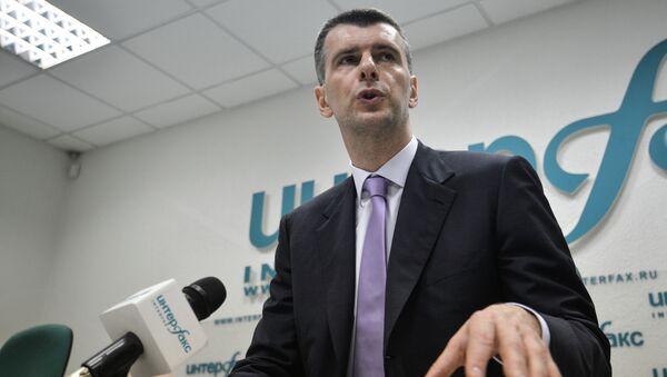 Лидер партии Гражданская платформа Михаил Прохоров. Архивное фото