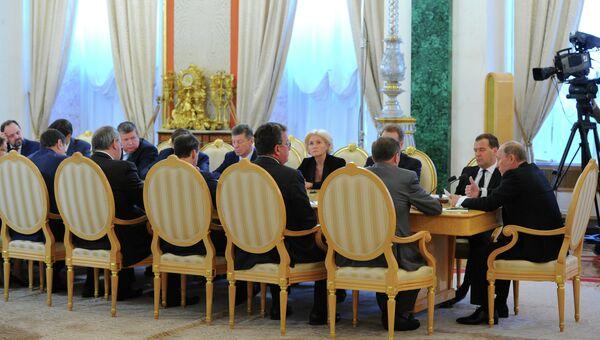 Бюджетное послание президента РФ