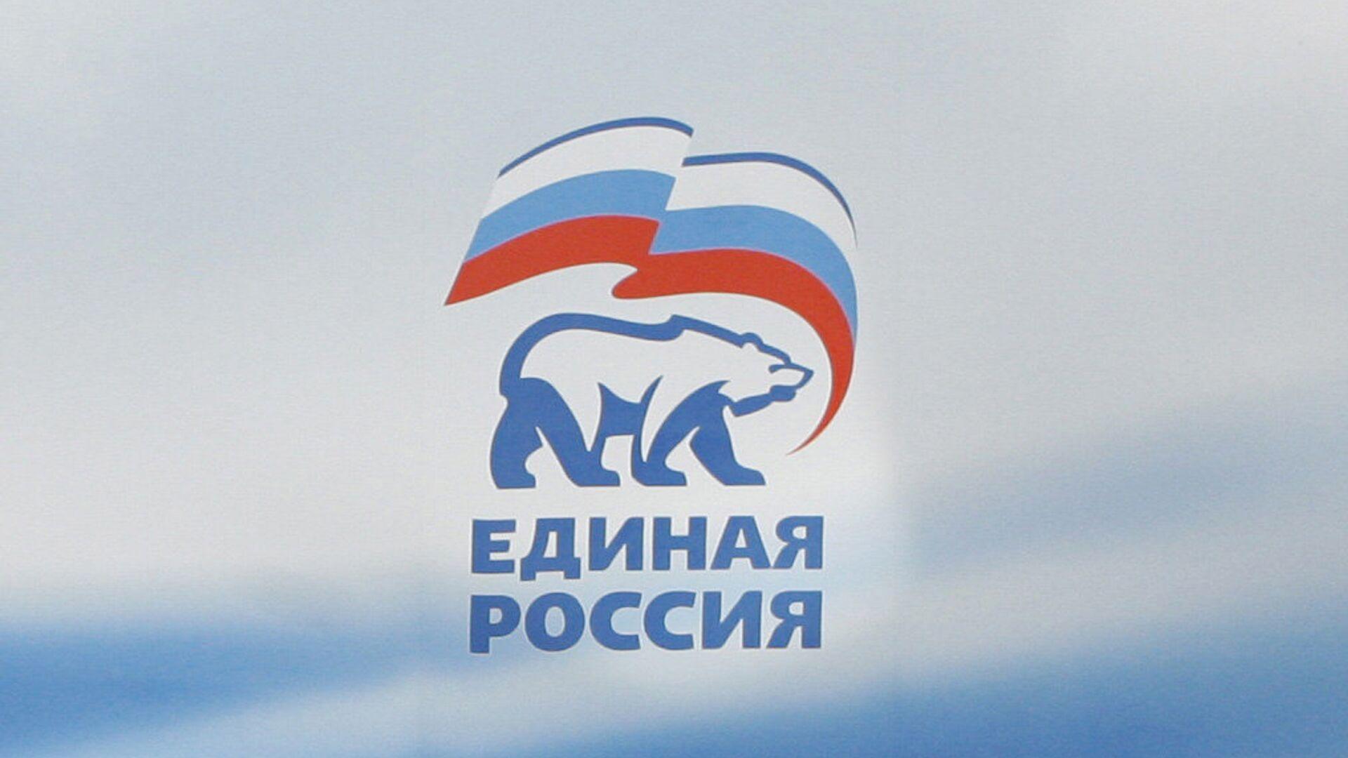 Члены Союза добровольцев Донбасса подали заявки на участие в праймериз ЕР