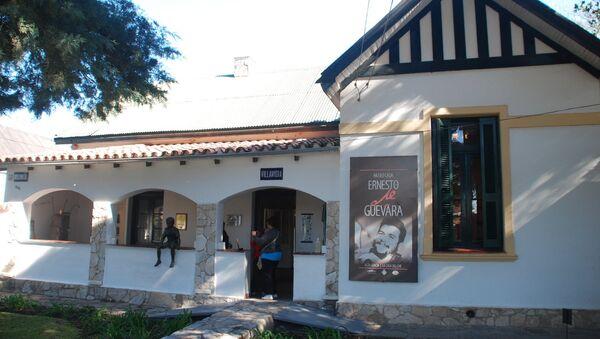 Дом-музей Эрнесто Че Гевары в городе Альта-Грасия аргентинской провинции Кордоба