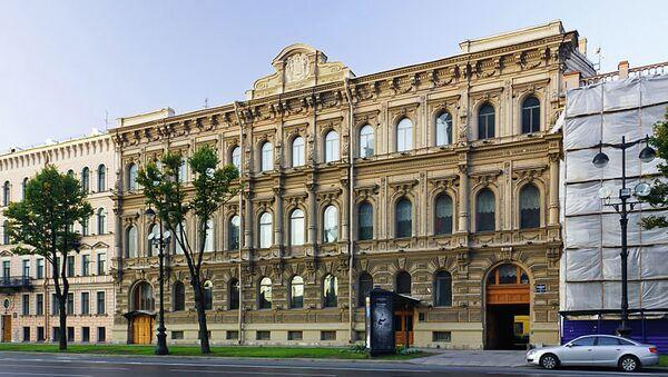 Российский институт истории искусств (РИИИ РАН), архивное фото