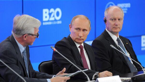 В.Путин на саммите Деловой Двадцатки (В20) в Санкт-Петербурге