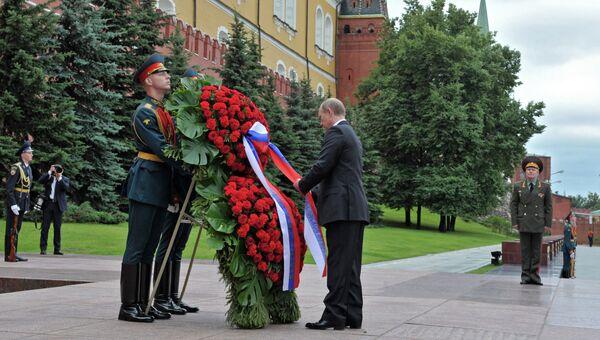 В.Путин и Д.Медведев возложили цветы к вечному огню
