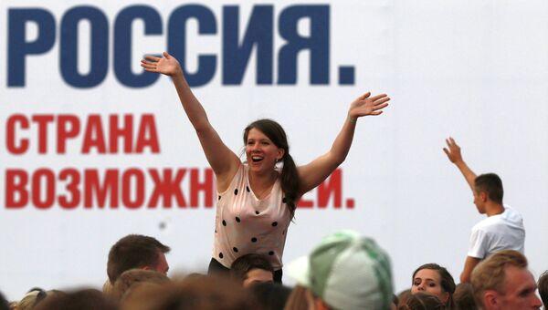 Выпускница на празднике Алые паруса в Санкт-Петербурге