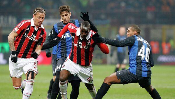 Игровой момент матча Интер - Милан