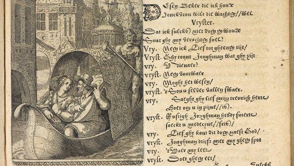 Нотная книга 1687 года