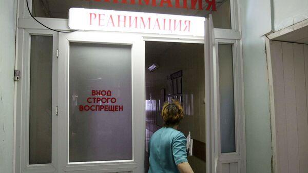 Вход в реанимационное отделение. Архивное фото