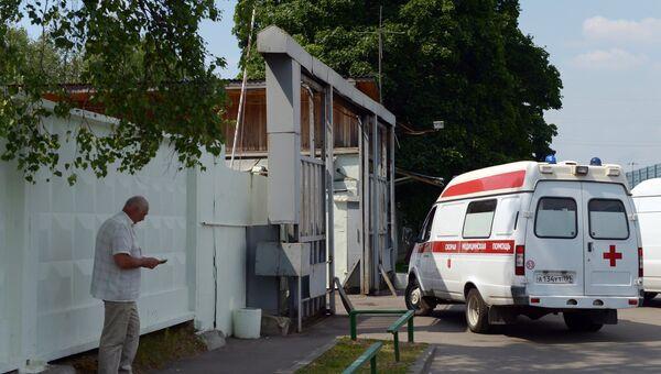 Инфекционная больница. Архив
