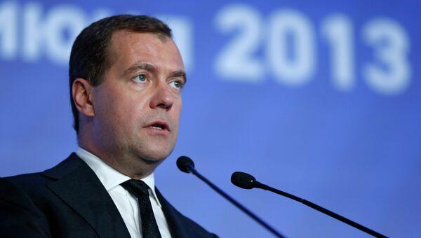 Д.Медведев на бизнес-форуме Деловой России