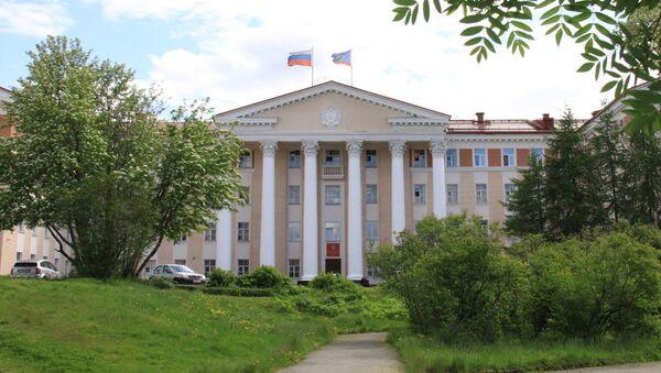 Здание мурманской областной думы