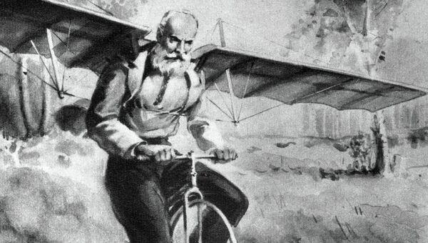 Основоположник современной гидроаэродинамики Николай Жуковский. Архивное фото