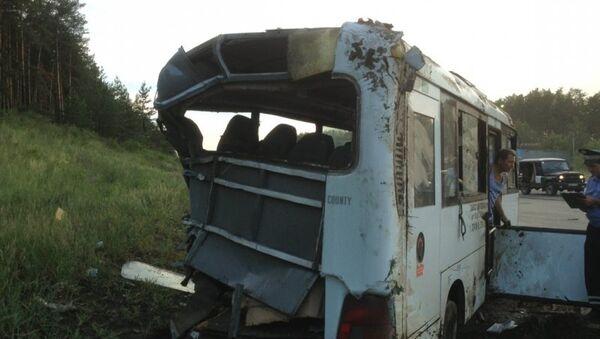ДТП с автобусом в Самарской области