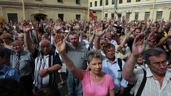 Митинг ученых РАН против реформы академии. Архивное фото