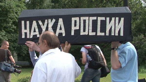 Ученые РАН принесли на акцию протеста гроб с надписью Наука России