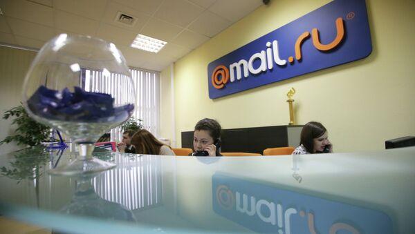 Сотрудники компании Mail.ru в офисе на Ленинградском проспекте. Архивное фото