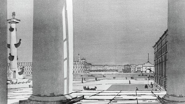 Петербург. Вид на Неву сквозь колонны Биржи