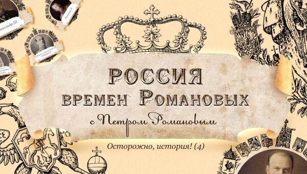 Бунт Емельяна Пугачева: беспощадный, но не бессмысленный