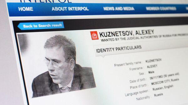 Страница с данными Алексея Кузнецова на сайте Интерпола