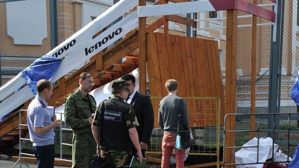 В Московском зоопарке рухнул помост, есть пострадавшие. Архив
