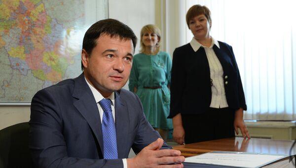 Регистрация кандидата А.Воробьева на пост губернатора Московской области