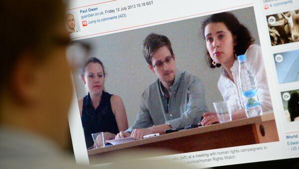 Встреча Сноудена с представителями правозащитных организаций в аэропорту Шереметьево
