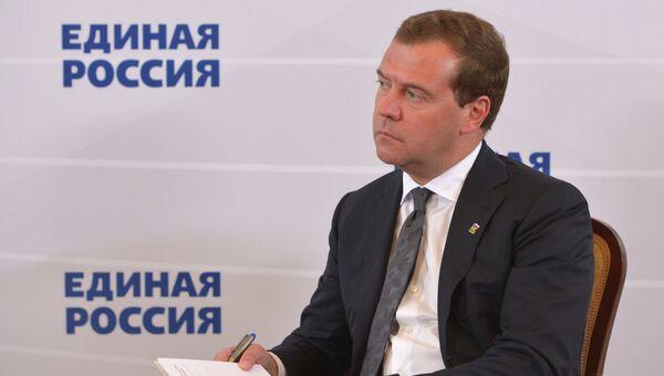 Д.Медведев встретился с представителями фракции ЕР в Госдуме РФ