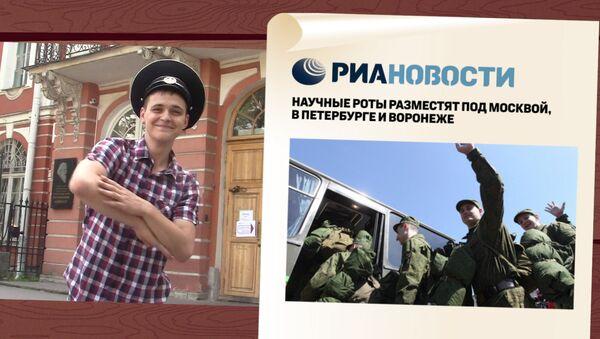 Вот такая вот реформа от Сергея, от  Шойгу!