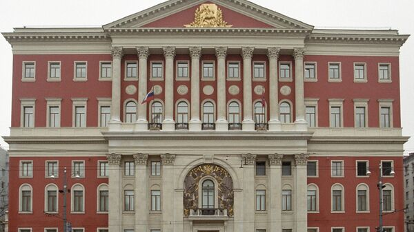 Здание мэрии. Архивное фото