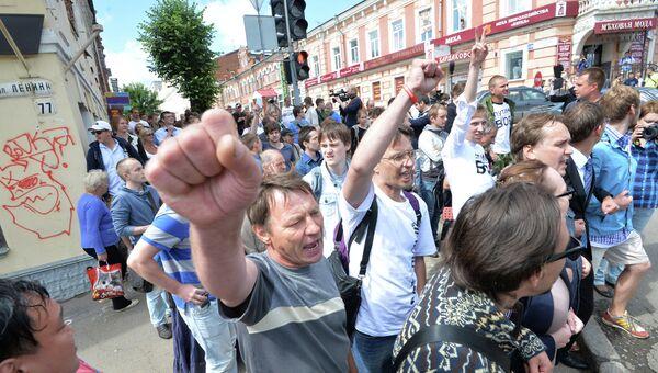 Сторонники Алексея Навального.