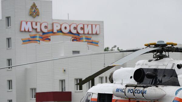 Спасательный центр МЧС России
