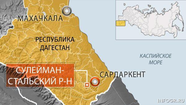 Дагестан, Сулейман-Стальский район