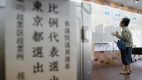 Выборы в Японии