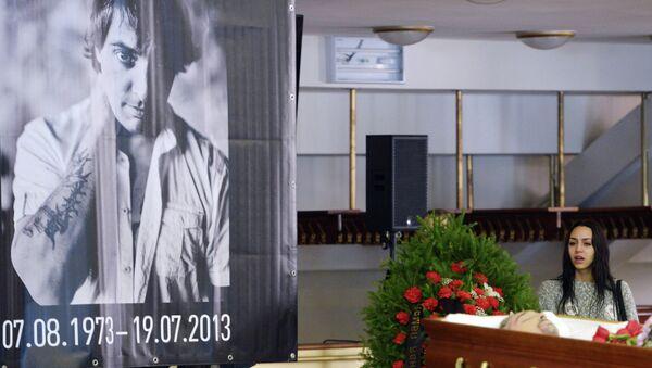 Прощание с лидером группы Король и шут Михаилом Горшеневым
