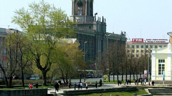 Здание мэрии Екатеринбурга